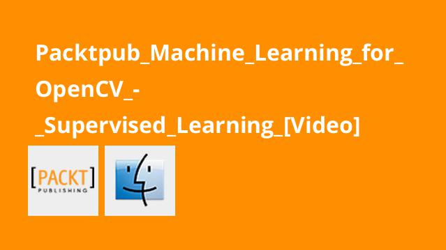 آموزش یادگیری ماشینی با OpenCV